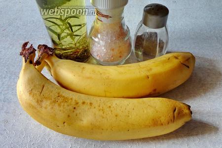 Для приготовления нам потребуются бананы, оливковое масло, соль и перец.