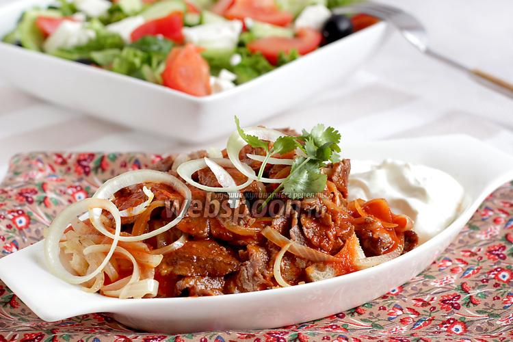 Рецепт Искандер-кебаб по-турецки