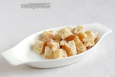 Взять продолговатое блюдо, лучше конечно глиняное... На одну его сторону выложить нарезанную лепёшку.