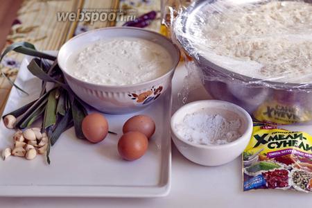 Творог из козьей простокваши и пирожковое тесто на сухих дрожжах (с добавлением любого кисломолочного продукта из домашнего козьего молока) приготовим загодя.