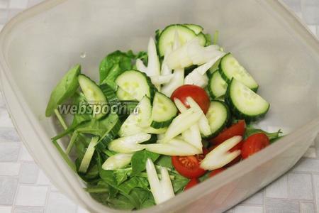 Добавить приготовленные овощи.