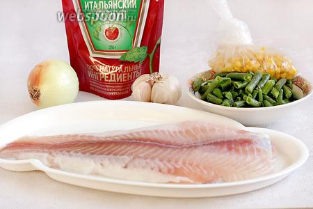 Для приготовления вкусной рыбы с чесноком возьмём белую  рыбу (у меня Пангасиус), кетчуп, лук, чеснок, фасоль зелёную замороженную, кукурузу в зёрнах замороженную, специи для рыбы, лимонный сок.