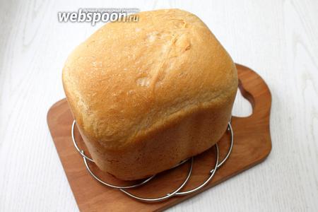 Охладите хлеб в течение 1 часа и подавайте на стол. Приятного аппетита!