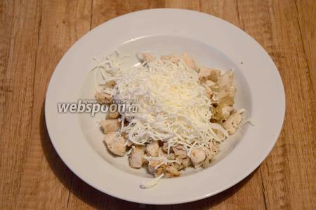 Обжаренную курицу следует остудить, до комнатной температуры. Натираем плавленый сыр на мелкой тёрке, соединяем его с курицей.
