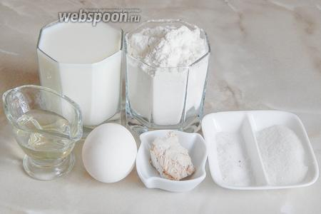 Булочки для хотдогов мы будем готовить из таких продуктов, как: мука пшеничная, молоко, яйцо куриное, соль, сахар, масло растительное, дрожжи.