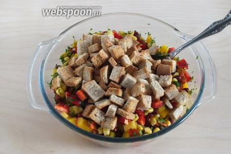 Добавьте в салат сухарики. Если не планируете подавать салат к столу сразу же, то лучше добавить их непосредственно перед подачей.