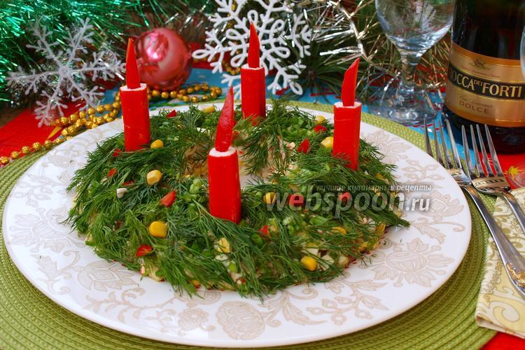 Рецепт Салат «Рождественский венок»