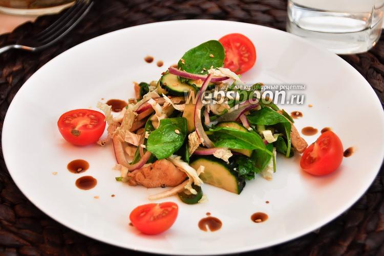 Фото Тёплый салат с курицей