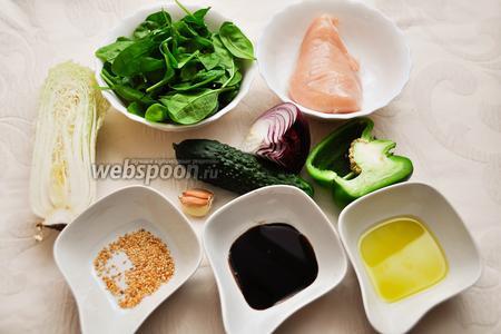 Ингредиенты: шпинат, куриное филе, пекинская (китайская капуста), огурец свежий, перец зелёный, красный лук, чеснок, кунжут, бальзамический уксус, оливковое масло, соль, перец.