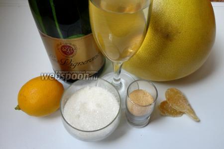 Для приготовления нам потребуется: шампанское, помело, желатин, вода, сахар, цедра лимона, имбирь в сахаре.