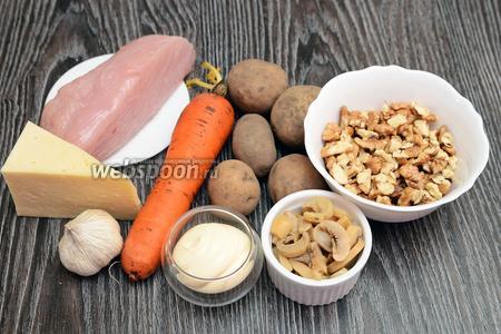 Для приготовления салата вам понадобится морковь, шампиньоны маринованные, грецкие орехи, картофель, сыр, чеснок, филе индейки, майонез и соль.