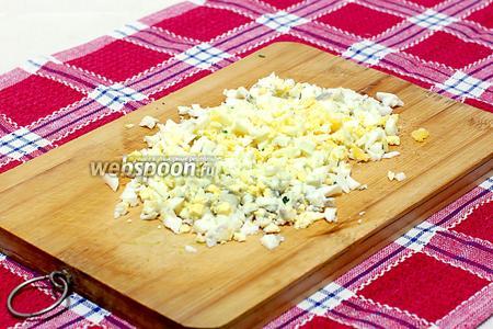 Отварные яйца мелко порубите.