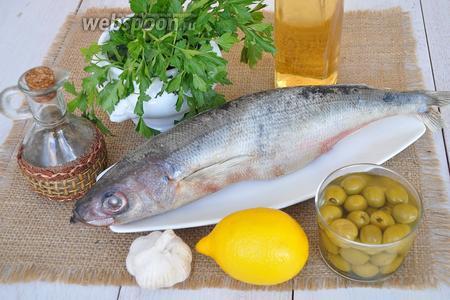 Приготовим продукты: краснопёрку (у меня рыба замороженная), масло растительное, вино, зелень, оливки, чеснок, лимон, соль и перец по вкусу, лук репчатый.