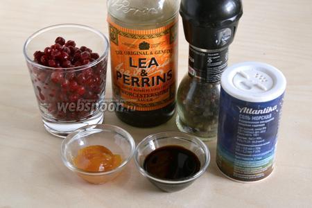 Для соуса также понадобятся брусника, вустерский соус, перец, соль, мёд, бальзамический уксус.