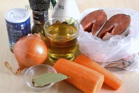 Подготовьте необходимые ингредиенты: свежую горбушу (у меня стейки от небольшой рыбки), лук, морковь, оливковое масло, соль, перец, лавровый лист, орегано, белое вино.