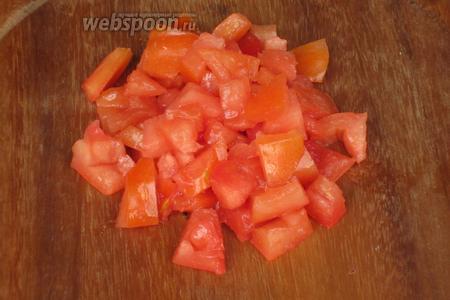 Помидор разрезать пополам, удалить семена, нарезать мякоть кубиками.