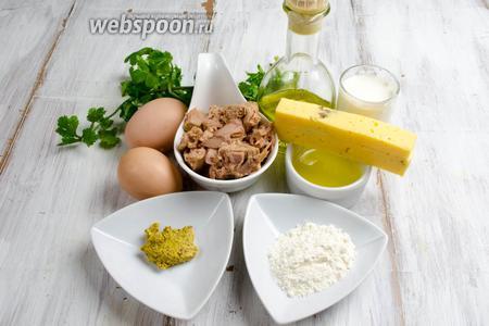Чтобы приготовить омлет, нужно взять тунец консервированный в масле, яйца, муку, сливки, сыр твёрдый, горчицу, масло топлёное, масло оливковое, соль, перец.