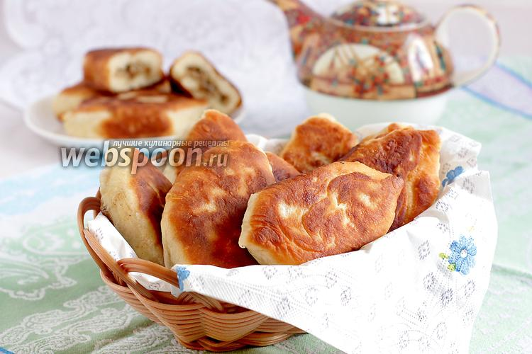 Рецепт Пирожки на кефире жареные