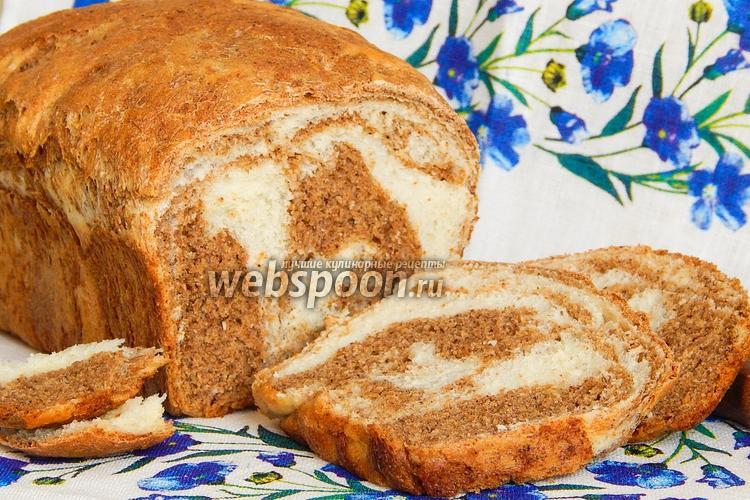 Рецепт Мраморный пшенично-ржаной хлеб