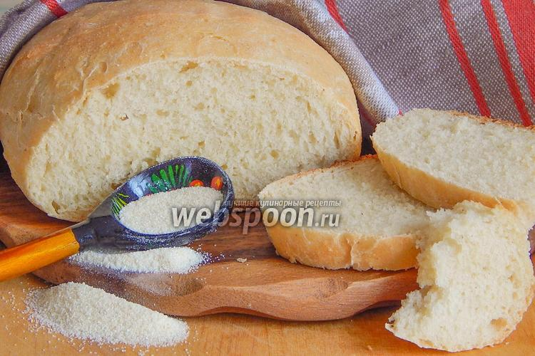 Рецепт Пшеничный хлеб с манкой