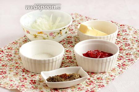 Для приготовления пенне в томатном соусе возьмём любую фигурную пасту, томатную пасту, масло сливочное, специи по списку, лук репчатый, соль, сахар.