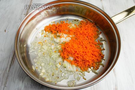 Очистить лук и морковь. Вымыть. Обсушить. Нарезать мелким кубиком. Сначала пассеровать на подсолнечном масле лук до прозрачности, потом добавить подготовленную морковь. Помешивая, жарить в течение 3-5 минут.