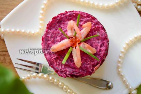 Салат копчёная скумбрия под шубой с креветками