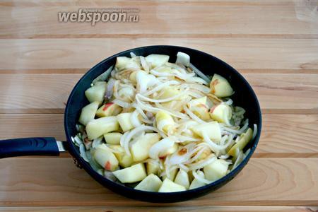Сковороду нагреть. На оставшемся масле и сильном огне пожарить лук, бекон и яблоки. Аккуратно мешать, стараясь не повредить структуру яблок.