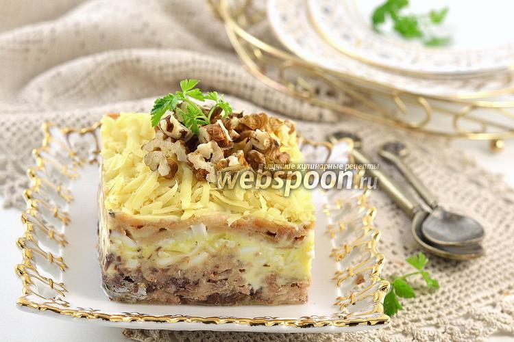 Рецепт Салат «Принц»