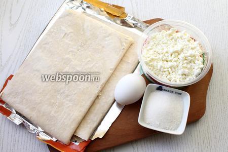 Для приготовления нам понадобятся: тесто слоёное, творог, яйца куриные, сахар, сахарная пудра и лимон.