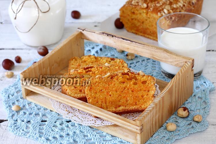 Рецепт Морковный кекс с фундуком