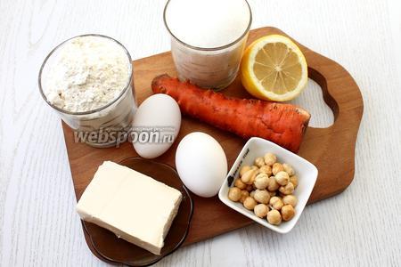 Для приготовления кекса нам понадобятся следующие ингредиенты: морковь, масло сливочное, яйца, сахар, мука, разрыхлитель, сок и цедра лимона, а также орехи.
