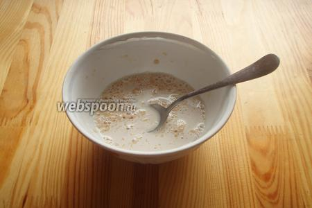 Для начала, дрожжи развести в 50 мл тёплого молока и 1 ч. л. сахара. Оставить чтобы поднялась шапка.