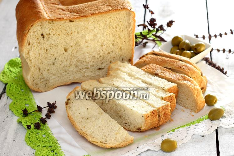 Рецепт Хлеб с оливками и итальянскими травами
