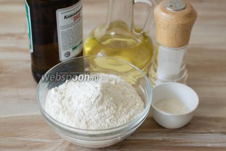 Для начала приготовим тесто. Для этого возьмите муку, соль, сахар, пиво светлое живое, масло оливковое.