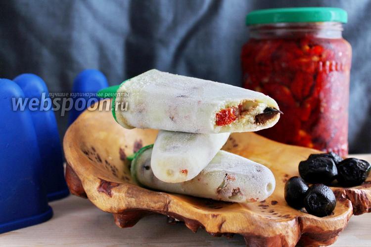 Рецепт Мороженое из авокадо с вялеными помидорами и оливками
