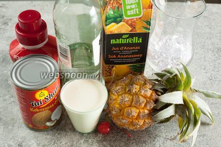 Для приготовления пина колады «Лава» нам потребуются ингредиенты по списку в любых пропорциях.