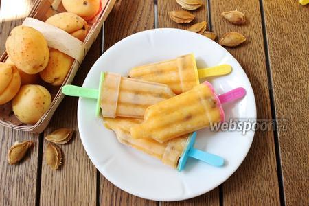 Абрикосовое мороженое с дыней