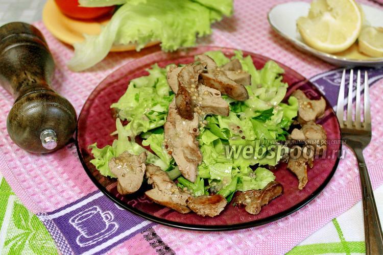 Фото Салат из куриной печени с огурцами