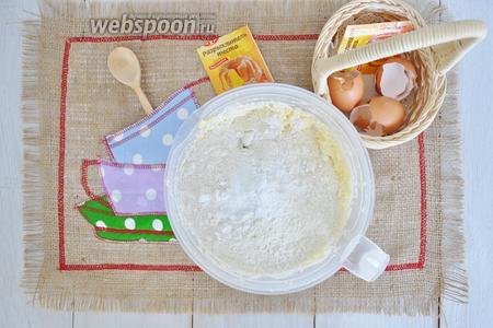 Добавить яйца и взбить в нежный крем. Добавить крахмал, муку и разрыхлитель.