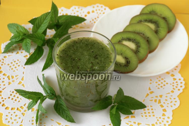 Рецепт Жиросжигающий зелёный коктейль