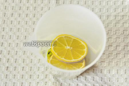 Добавляем 2 тонких колечка лимона вместе с цедрой (косточки вытащить).