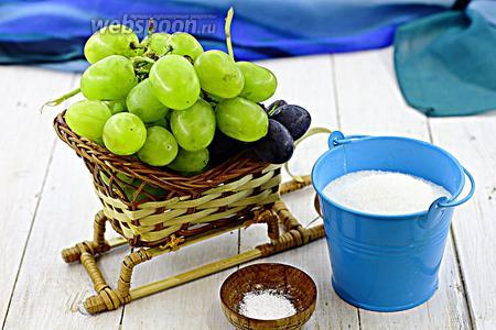 Возьмите такие ингредиенты: виноград свежий, сахар, лимонную кислоту, воду.