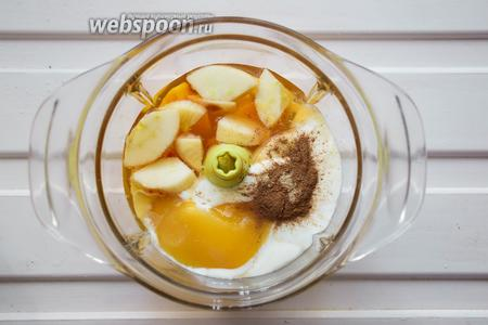 Добавить все остальные ингредиенты: сок яблочный (желательно без сахара), йогурт натуральный без добавок, молоко, мёд, кардамон молотый и корицу.