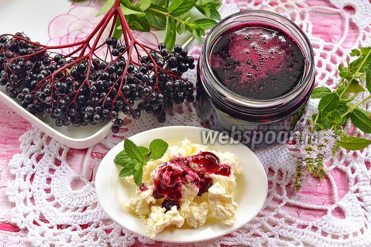 Рецепт Сироп из чёрной бузины