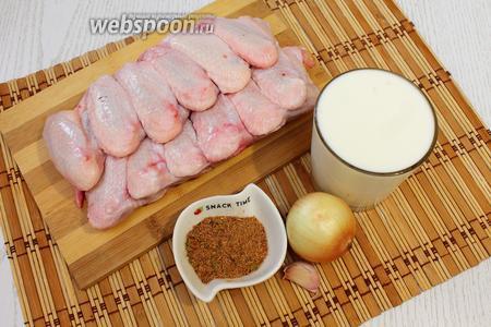 Для приготовления нам понадобится куриное крыло, чеснок, лук репчатый, приправы, соль и кефир.