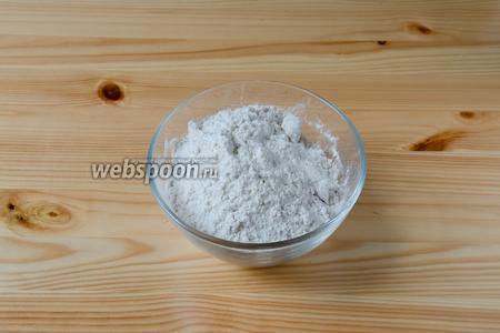 Муку соединяем с разрыхлителем и перемолотым миндалём. Добавляем 1 щепотку соли и всё хорошенько перемешиваем.