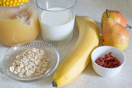 Для приготовления понадобится банан, овсяные хлопья, груши, молоко, мёд, ягоды годжи.