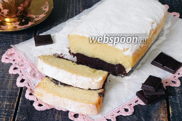 Рецепт Кекс черно-белый «Тет-а-тет»