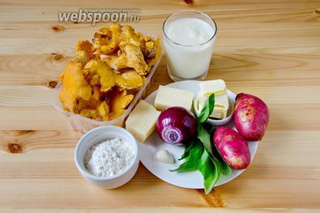 Для приготовления лисичек по этому рецепту помимо грибов нам понадобится молоко, твёрдый сыр, сливочное и растительное масло, мука, лук, чеснок, лимонный сок,  картофель и соль.
